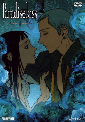 Сериал «Райський поцілунок» (2005)