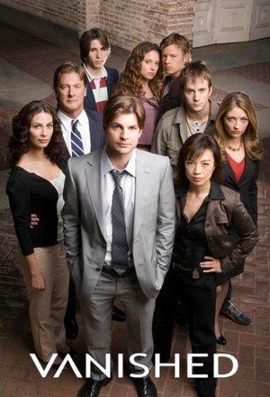 Сериал «Пропавшая» (2006)