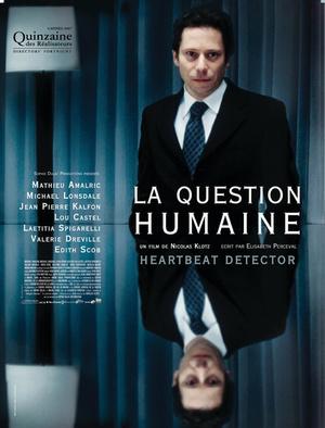 Фільм «Человеческий фактор» (2007)