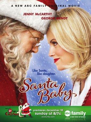 Мультфильм «Малыш Санта» (2006)