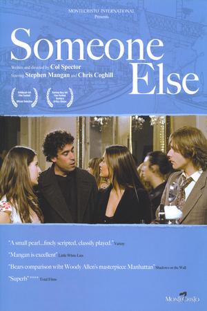 Фільм «Кто-нибудь другой» (2006)