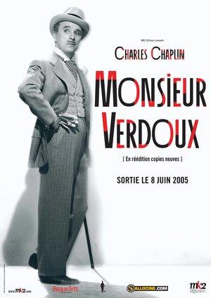 Фильм «Месье Верду» (1947)