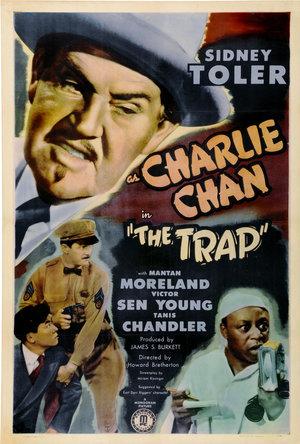 Фільм «Ловушка» (1946)