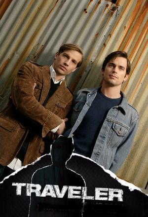 Сериал «Пропавший» (2007)