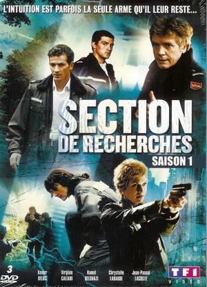 Сериал «Служба расследований» (2006 – ...)