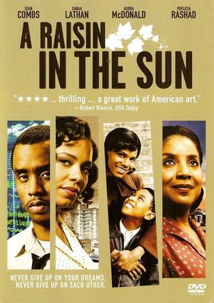 Фільм «Изюм на солнце» (2008)