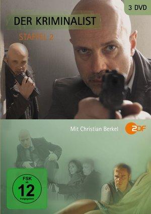 Сериал «Криминалист» (2006 – ...)
