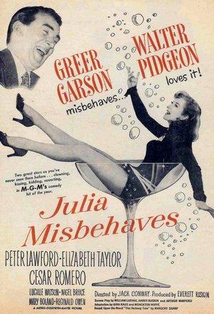 Фильм «Джулия плохо себя ведет» (1948)