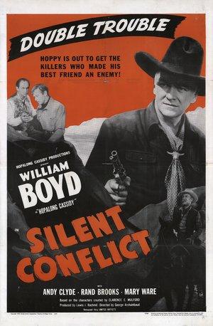 Фільм «Тихая конфликта» (1948)