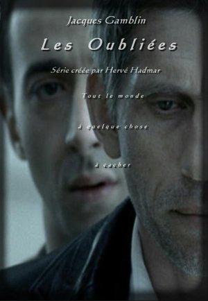 Серіал «Забытые девушки» (2007)