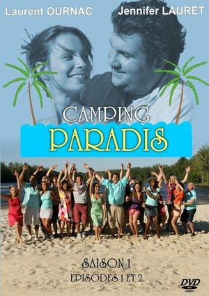 Сериал «Кемпинг «Рай»» (2006 – ...)