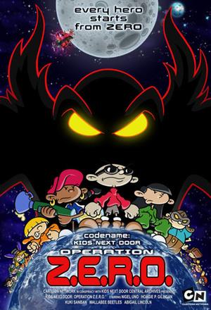 Мультфильм «Команда нашего двора: Операция З.Е.Р.О.» (2006)