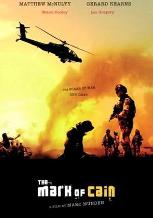 Фільм «Печать Каина» (2007)