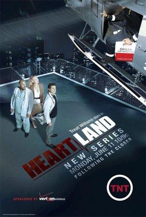 Серіал «Сердце» (2007)