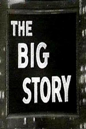 Сериал «Важный материал» (1949 – 1959)