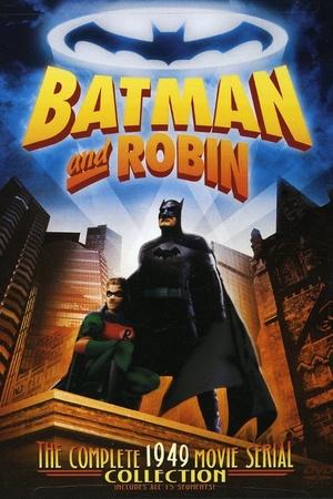 Серіал «Бетмен і Робін» (1949)