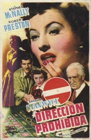 Фильм «Леди играет в азартные игры» (1949)