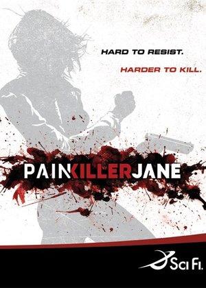 Серіал «Победившая боль» (2007)