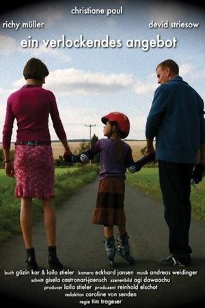 Фильм «Ein verlockendes Angebot» (2007)