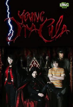 Серіал «Молодой Дракула» (2006 – 2014)