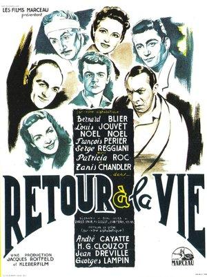 Фільм «Повернення до життя» (1949)