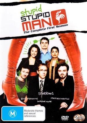 Сериал «Глупый, глупый человек» (2006 – 2008)