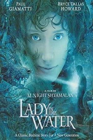 Фільм «Размышления девушки из воды» (2006)