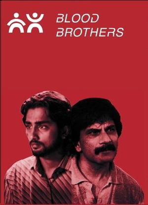 Фильм «Кровные братья» (2007)