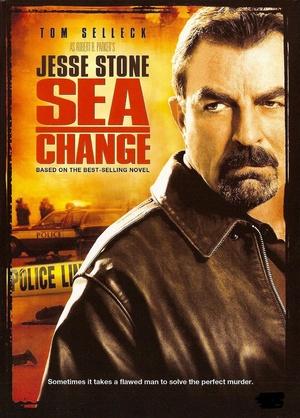 Фільм «Джесси Стоун: Резкое изменение» (2007)