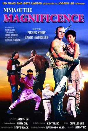 Фільм «Американский ниндзя великолепный» (1988)