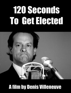 Фільм «120 секунд до перемоги на виборах» (2006)