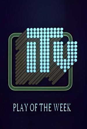 Серіал «ITV Пьеса недели» (1955 – 1974)