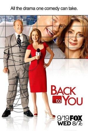 Серіал «Вернуться к вам» (2007 – 2008)