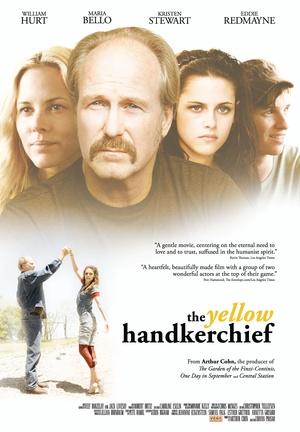 Фильм «Желтый платочек счастья» (2008)