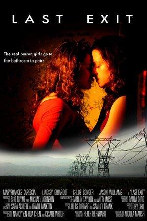 Фільм «Last Exit» (2007)