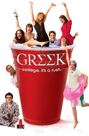 Серіал «Університет» (2007 – 2011)