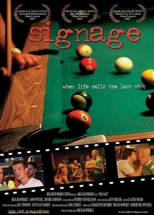 Фільм «Язык жестов» (2007)