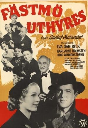 Фильм «Невеста напрокат» (1950)
