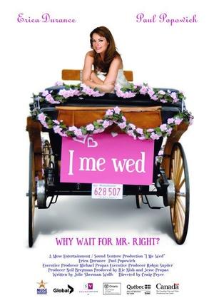 Фильм «Я и я играем свадьбу» (2007)