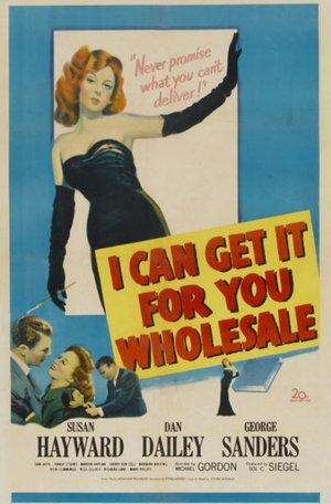 Фильм «Я могу достать вам это по оптовой цене» (1951)