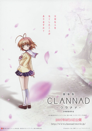 Аниме «Кланнад» (2007)