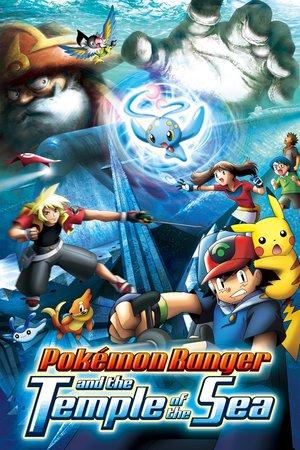 Аніме «Покемон: Рейнджер і Храм моря» (2006)