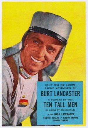 Фильм «Десять высоких мужчин» (1951)