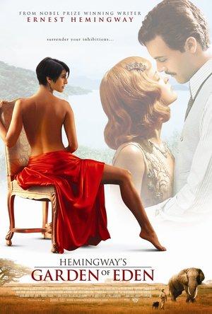 Фільм «Едемський сад» (2008)