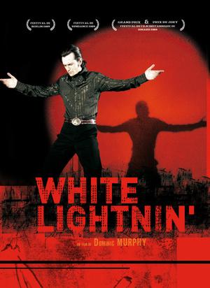 Фильм «Просветления Уайта» (2009)