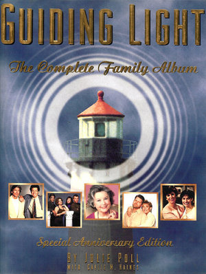 Сериал «Путеводный свет» (1952 – 2010)