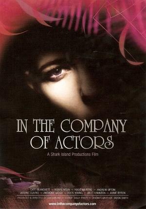 Фильм «В компании актеров» (2007)