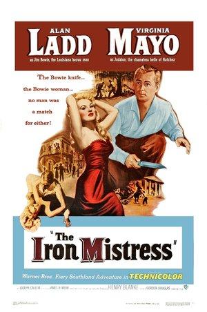 Фильм «Железная госпожа» (1952)