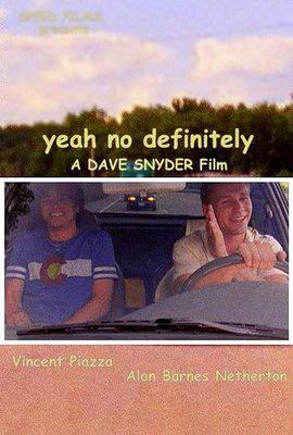 Фильм «Да, но не точно» (2007)