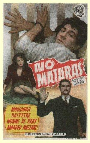 Фільм «Ми всі вбивці» (1952)